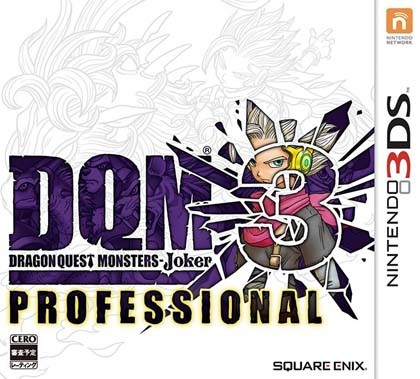 Dragon Quest Monsters: Joker 3 Professional - Update 1.3 3DS