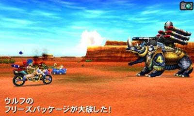 Metal Max 4: Gekkou no Diva Update 1.1 & DLC 3DS