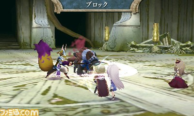 The Legend of Legacy ROM