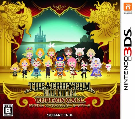 Theatrhythm Final Fantasy: Curtain Call + DLC 3DS