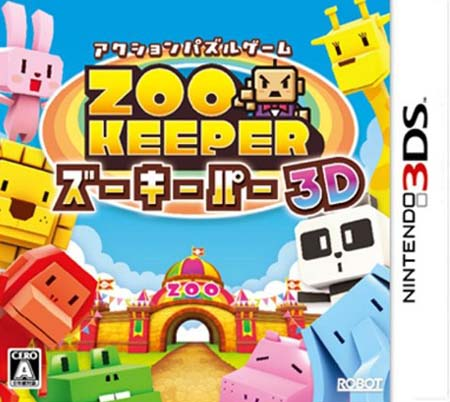 Zoo Keeper 3D 3DS