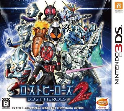Lost Heroes 2 Premium Edition 3DS