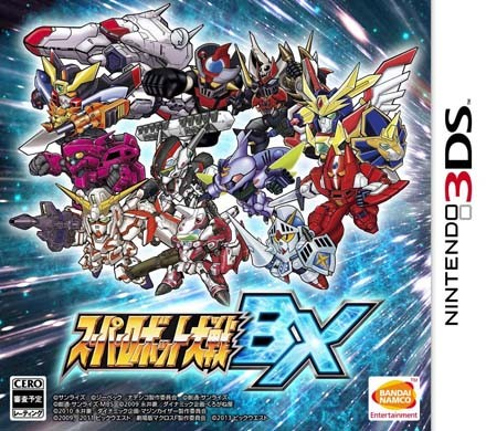 Super Robot Taisen BX 3DS