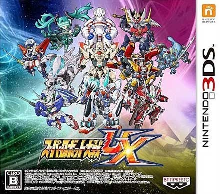 Super Robot Wars (Taisen) UX [DLC] 3DS